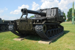 M55 Self Propelled Howitzer
